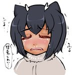 1girl animal_ears arai-san_mansion black_hair blush closed_eyes commentary_request crying eyebrows_visible_through_hair giant_otter_(kemono_friends)_(kuro_(kurojill)) jacket kemono_friends madara_inosuke open_mouth otter_ears sad sharp_teeth short_hair simple_background snot solo tears teeth translation_request trembling