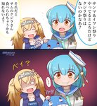 2girls aqua_hair blonde_hair brown_eyes comic dated dixie_cup_hat double_bun drooling fang gambier_bay_(kantai_collection) hairband hat highres jacket kantai_collection little_blue_whale_(kantai_collection) military_hat mitchell_(dynxcb25) multiple_girls open_mouth sailor_collar samuel_b._roberts_(kantai_collection) smile star sweat translation_request twintails twitter_username